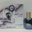 Madni 10ml Oud Al Abiyad Exotic Extrait de Parfum | Attar | Ittar | Perfume