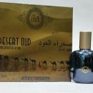 Madni 10ml Desert Oud Exotic Extrait de Parfum | Attar | Ittar | Perfume
