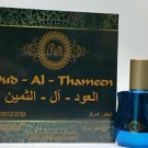 Madni 10ml Oud Al Thameen Exotic Extrait de Parfum | Attar | Ittar | Perfume