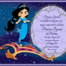 Princess Jasmine on the Magic Carpet Birthday Invitation/ Girls Princess Party Invite