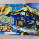 Bandai Magiranger Power Rangers Mystic Force Solar Cell Morpher Grid Phone