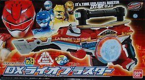 GB Tokumei Sentai Go Busters Buster Gear DX Cosplay Props Series 08 Lioblaster