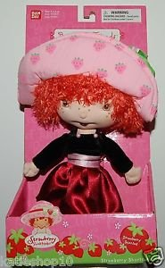 "2003 Bandai Strawberry Shortcake Berry Soft Friends Plush Doll 10""H"
