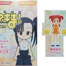 Konami Magister Negima Negi Magic School Sakurako Shiina Figure Vol 6
