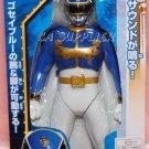 """Plex Senshi Goseiger Gosei BLUE Sentai Figure 6.5""""H w/ sound movable arms & legs"""