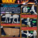 F Toys Star Wars Vehicle Figure Collection 7 Set of 5