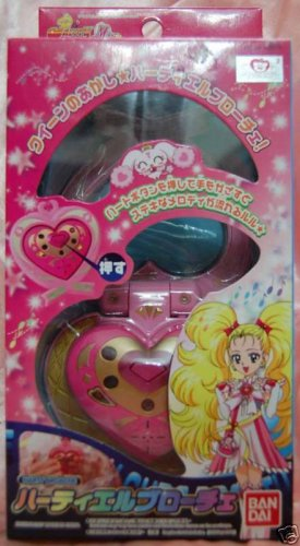 Bandai Pretty Cure Max Heart Hikari Kuji Magic Hearty Broache