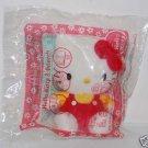 "2004 Sanrio McDonald's Hello Kitty & Friends - Hello Kitty Plush Doll Strap 3""H"