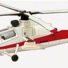 F Toys 1/144 Heliborne 6 Kawasaki OH-1 Ninja #1b