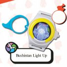 2016 McDonald's Happy Meal Toy Yo - Kai Watch Key Ring - Bushinyan Light Up