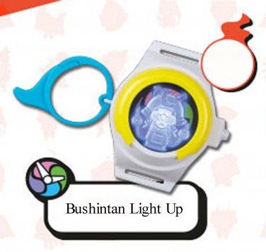 2016 McDonald's Happy Meal Toy Yo - Kai Watch Key Ring - Bushinyan Light Up