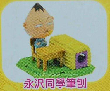 7-11 Chibi Maruko Chan MINI Stationery - 永沢�� Nagasawa Kimio MINI Pencil Sharpener