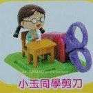 7-11 Chibi Maruko Chan MINI Stationery - 穂波たまえ Honami Tamae MINI Scissors