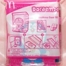 2011 McDonald's Happy Meal Toy Doraemon Dokodemo Door 3D