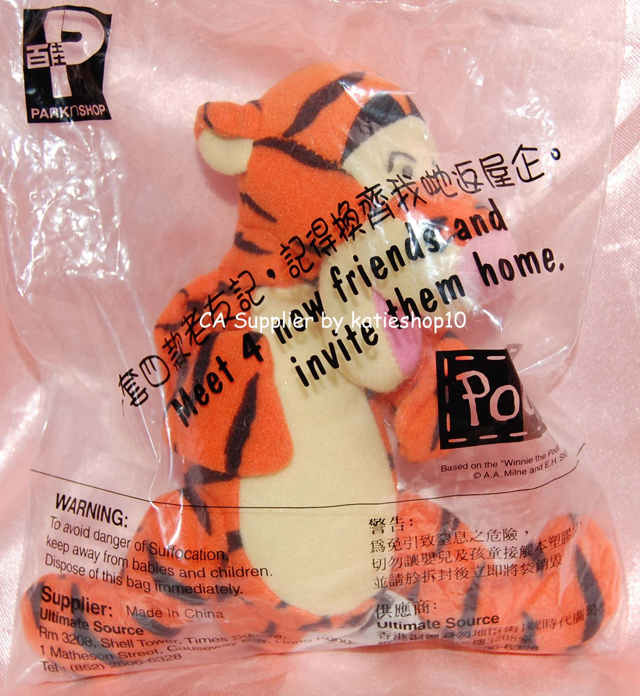 "Disney Winnie The Pooh and Friends - Tigger Finger Puppet Bean Plush 5""H"