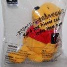 "Disney Winnie The Pooh Finger Puppet Bean Plush 5""H"