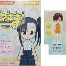 Konami Figumate Negima School Vol 6 Mini Figure Madoka Kugimiya