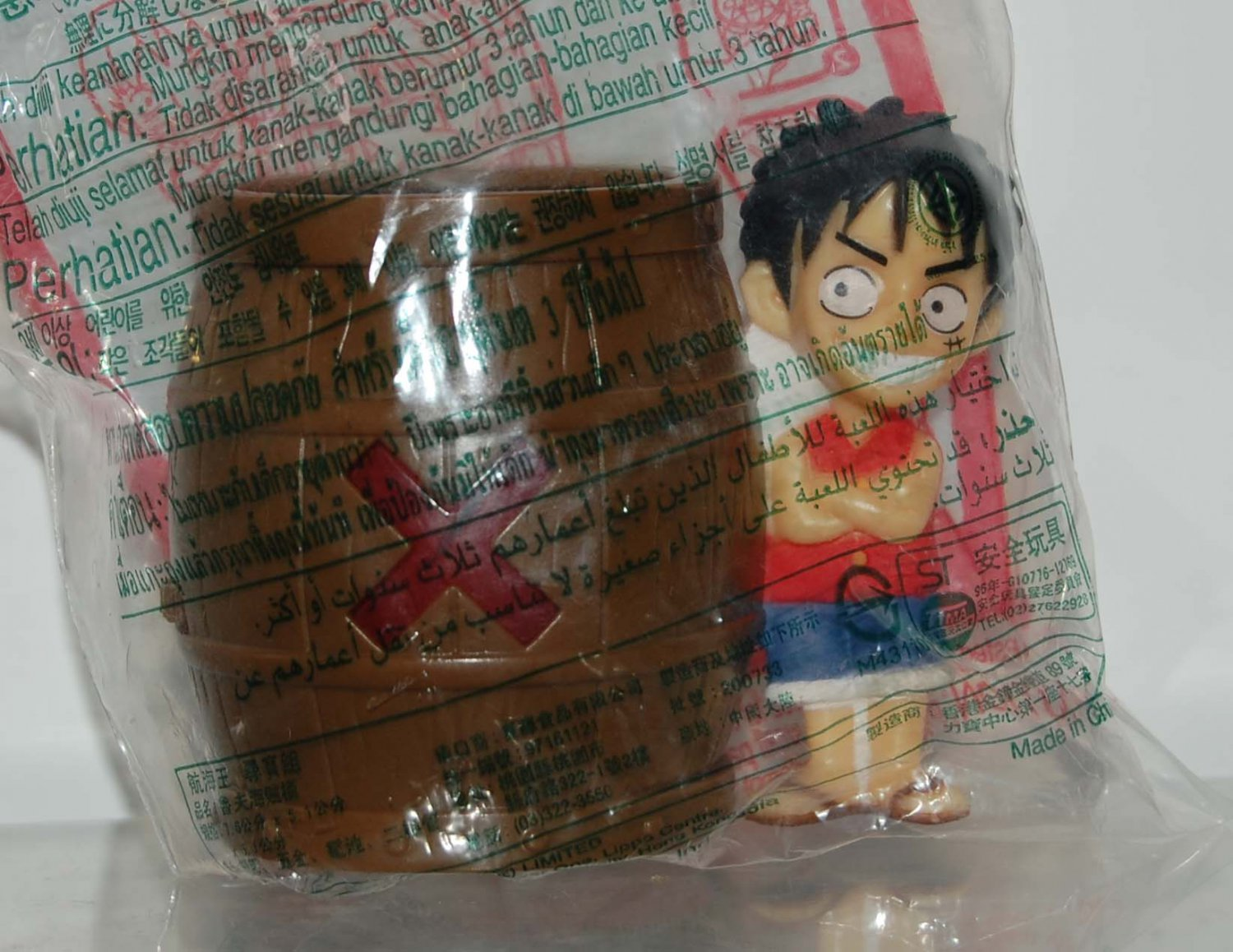 2008 McDonald's Happy Meal Toy One Piece - Luffy's Treasure Explorer