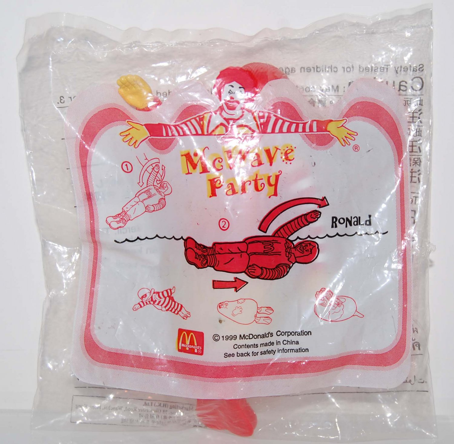1999 McDonald's Happy Meal Toy McWave Party - Swimming Ronald