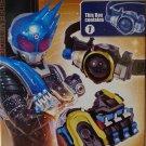Bandai Masked Kamen Rider Fourze MINI Meteor Belt Model Kit Toy