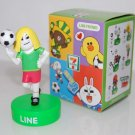 "7-11 Line Friends No.9 James Figure Stamper 3.5""H"