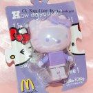 Sanrio McDonald's Hello Kitty Light Purple KittyBrick Figure Phone Strap Charm