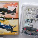 F Toys 1/144 WKC Wing Kit Collection Versus Series VS 4 Zero Type 52C Oomura Navy Airforce #1B