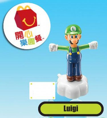 2016 McDonald's Nintendo Happy Meal Toy Super Mario - Go Around Luigi