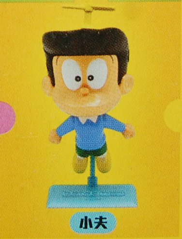 "USED 7-11 Doraemon SUNEO HONEKAWA 3D Figure Puzzle 2.75""H"