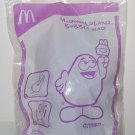 2010 McDonald's McDonaldland Bobble Head Figure - Grimace