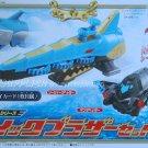 Bandai Power Ranger Goseiger Seaick Brother Set Figure Blue w/ card Made in Thailand