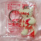 "Nabisco White Bear Key Ring Chain 1.75""H Plastic Figure"