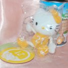 2006 Sanrio 7-11 Hello Kitty Plush Charm Strap Mascot w/ Metal Tin Can 21 August Lily of the Valley