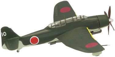 F Toys 1/144 Wing Kit Collection WKC Versus VS 5 #1C