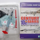 F Toys 1/144 Century 100 Aeroplane Aircraft Figure UF-104J Star Fight #4S