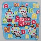 "San X Afr Ken Dog Handkerchief 8"" x 8"""