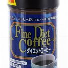 Green Coffee Drink with Garcinia Cambogia appetite suppressant  for Weight Loss, Japan