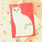 Red Choo Choo Cat cartoon postcard