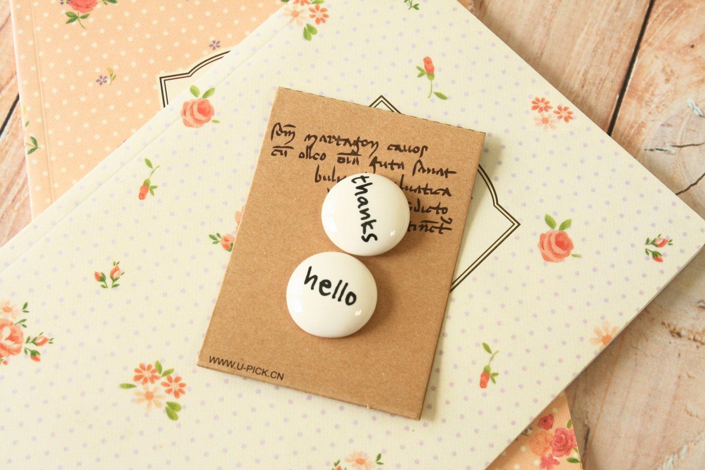 U-Pick Hello Thanks Message Magnets