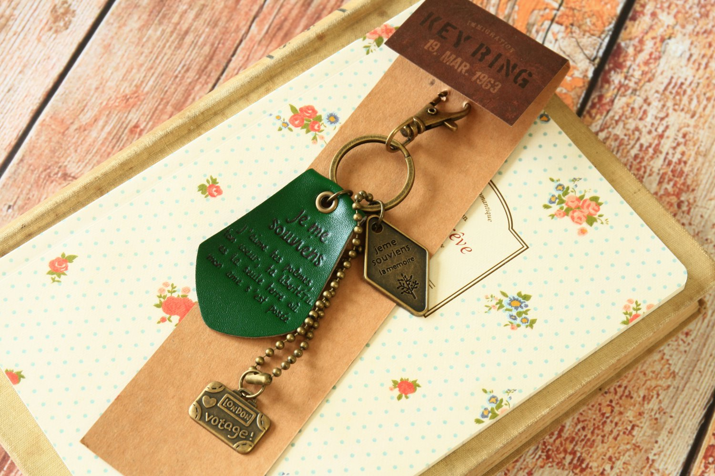 Green I Remember the Memory key chain bag charm