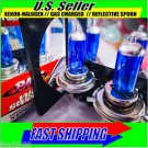 SUPERWHITE Motorcycle & 4x4 H4 Xenon Light Bulb Set 55w 60w HONDA YAMAHA SUZUKI