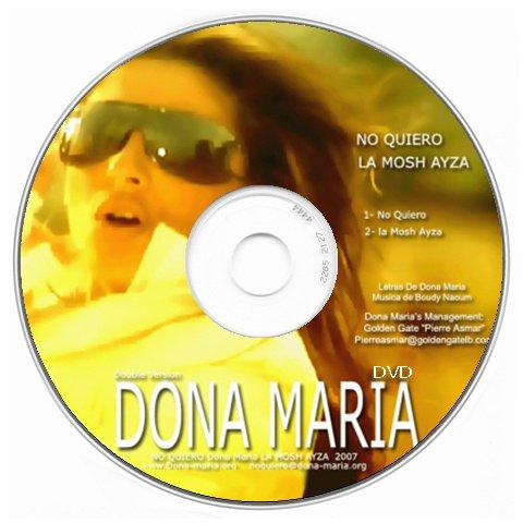 Dona Maria DVD