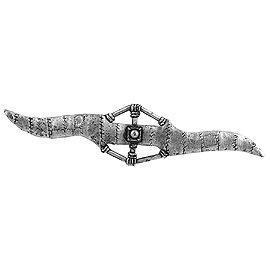 020500905 - Gyrocopter Propeller