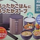 Zojirushi Thermal Lunch Box BENTO BAKO | SZ-DA03-GL Olive Green (Japan Import)