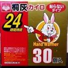 30 Paulownia Ash Cairo New Hand Warmers - Long Lasting