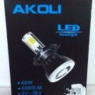 Akoli 9006 LED Headlight Bulbs Conversion Kit - 40w - 4,000LM - 6K Cool White