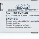 Digital Energy 3.7V/1100mAh Li-ion Battery For HTC EVO? 4G