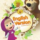 Masha And The Bear, English Version, PAL Format (regionless Player Required)