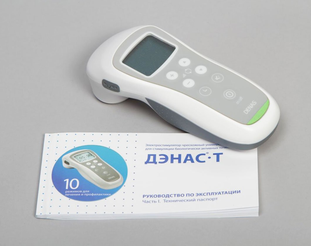 Denas-Т 3 device for the prevention and diseases treatment