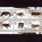 BENIN - 2002 - BATS - MAMMAL - CHIROPTERA - MINT S/SHEET!